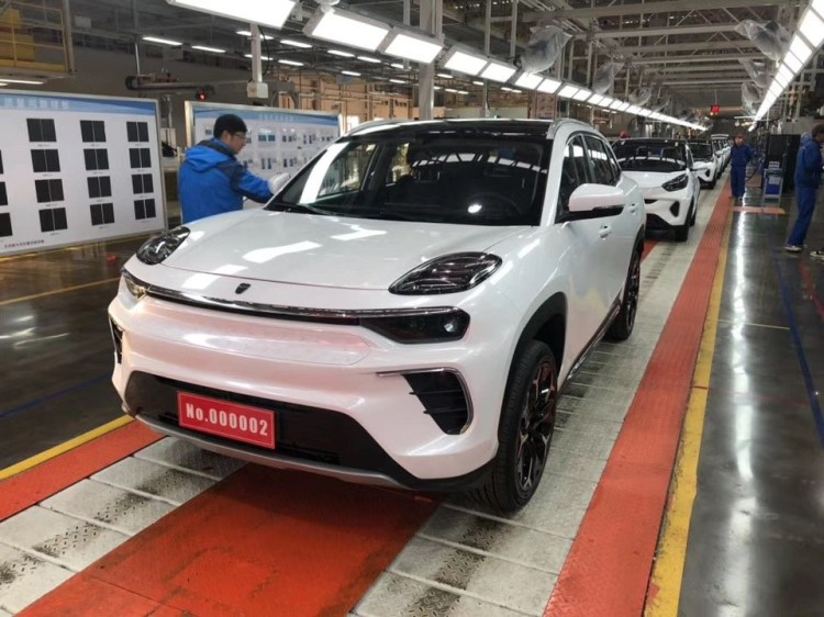 奇瑞纯电SUV新车下线 启用新设计新LOGO