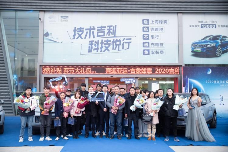 跨年夜与ICON一起狂欢 全民ICON DAY上海站完美落幕