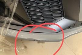 车漆附着力不达标。