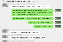 绍兴骏高售后服务问题