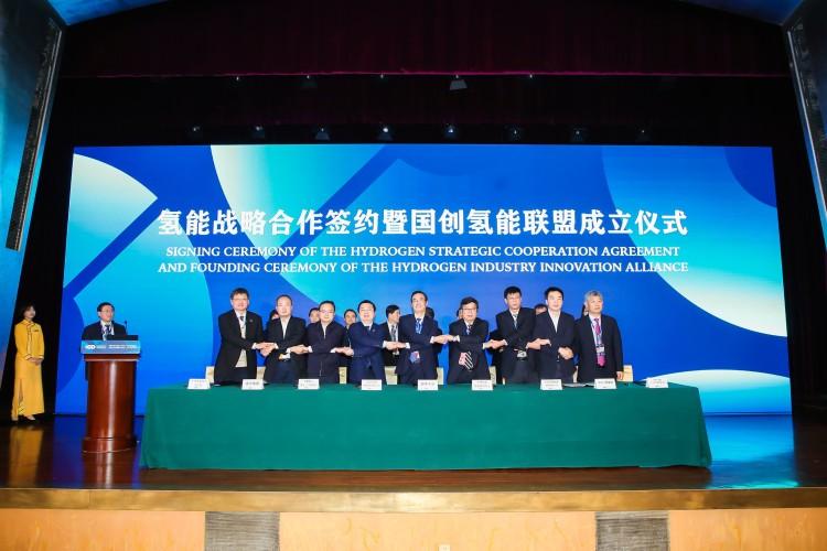 发展燃料电池 8家单位成立国创氢能联盟