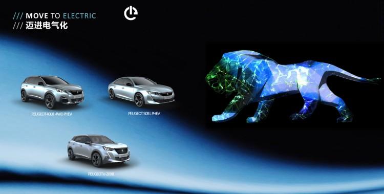 东风标致2020年新车规划:2008将3月上市