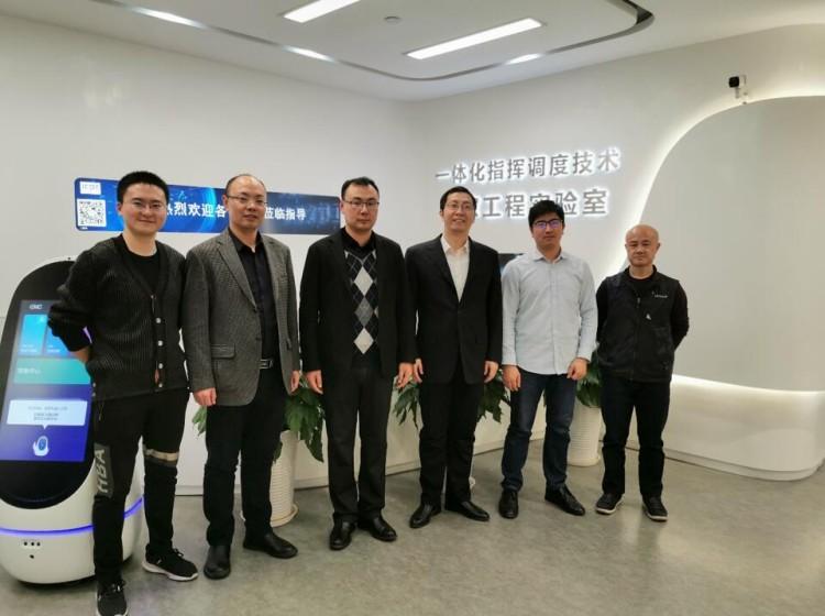 超星未来与一体化指挥调度技术国家工程实验室达成战略合作