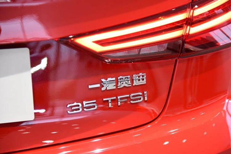 尺寸或加长 国产全新奥迪A3将4月量产