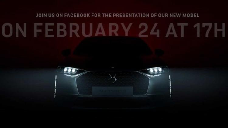 DS全新轿车2月24日发布,EMP2平台打造,对标奥迪A6和宝马5系