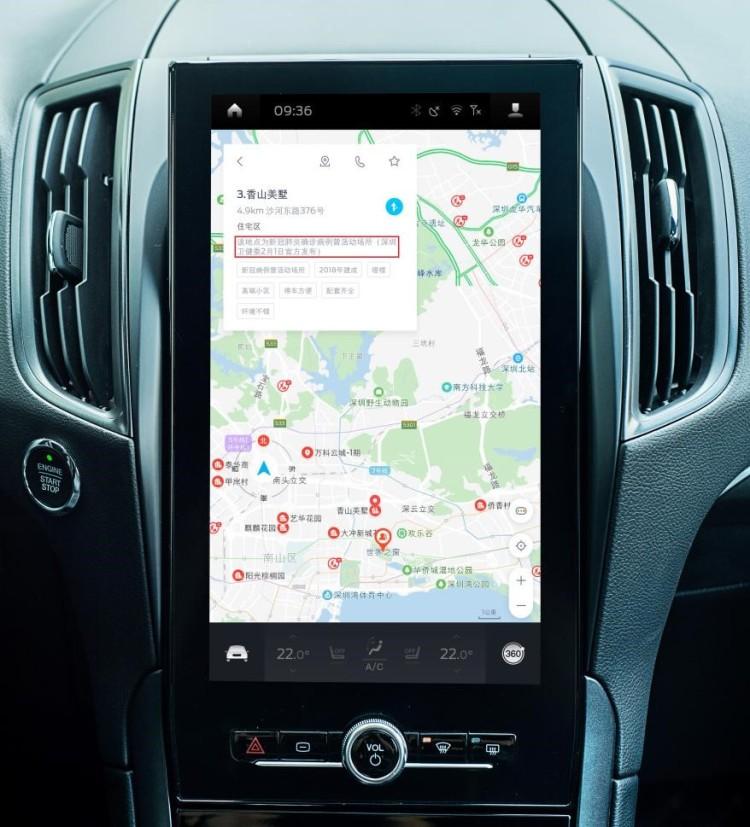 福特、长城、星途、凯迪拉克、比亚迪等车型已支持疫情地图  百度车联网携手车企共抗疫情