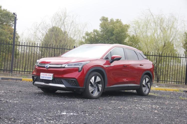 售22.96万元起 广汽新能源新款Aion LX上市