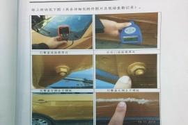 上汽大众南阳威佳4s店期满消费者违规销售事故修复车!