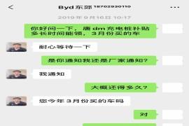 西安景泰汽车销售服务有限公司不履行承诺