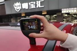 年前在广州金昊城汽车销售服务有限公司买了一台新车被喷过漆