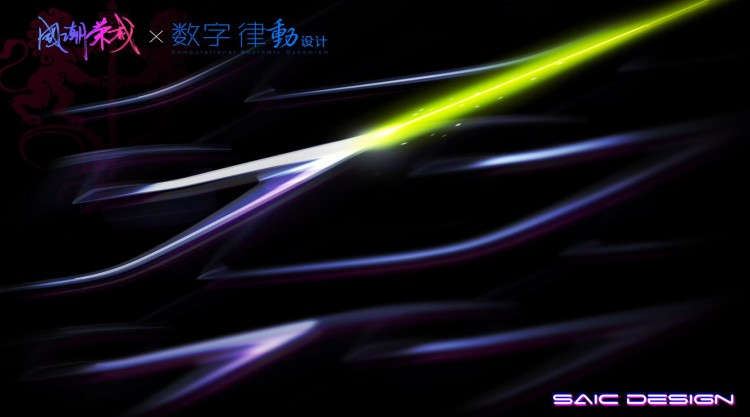 """國潮榮威來了!榮威RX5系列新車全新前臉格柵設計概念圖展品牌""""年輕化戰略"""""""