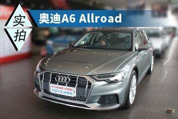 旅行车里的全能选手 体验全新A6 allroad
