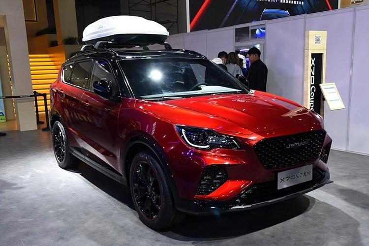 新增1.6T版本 捷途X70 Coupe将4月底上市
