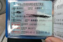 2013年北京奔驰C180点火正时机构故障导致点火延迟