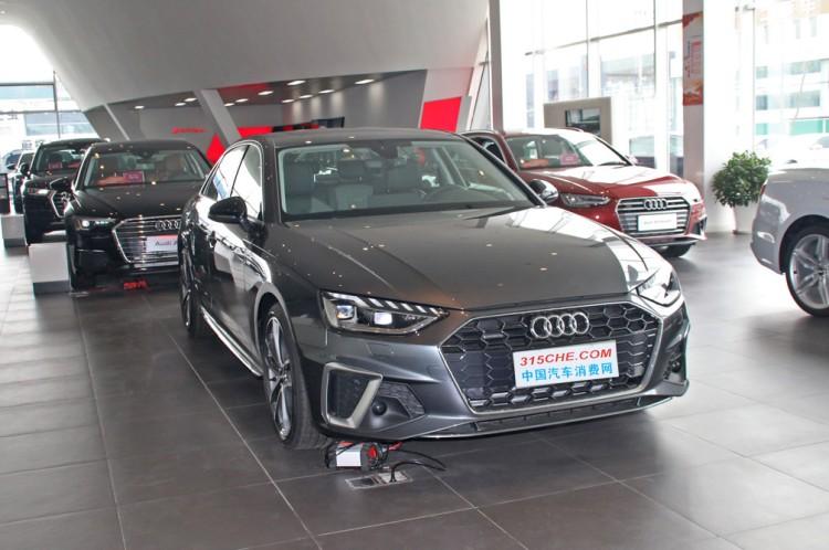 奥迪A4L店内现车在售 优惠高达7.94万