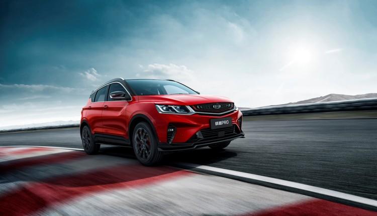新增1.4T车型可选 吉利缤越PRO售7.98万起