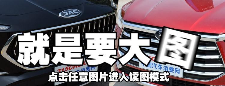 10万元自主SUV选谁好?嘉悦X7对比宋Pro