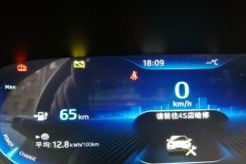 江淮新能源动力电池故障,换电池以旧充新