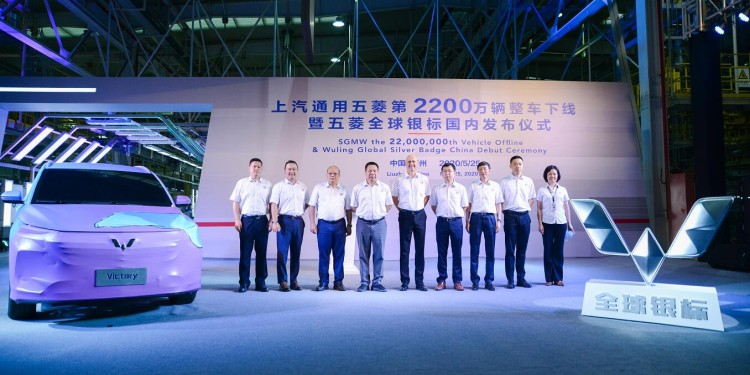 加速全球化进程 上汽通用五菱发布全球银标