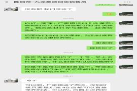 【主题】:上街九龙美盛别克4S店欺骗消费者、侵吞消费者旧车置
