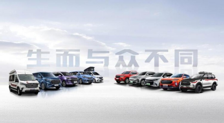上汽MAXUS 5月销量11,566台!同比大涨28.47%,逆势创新高