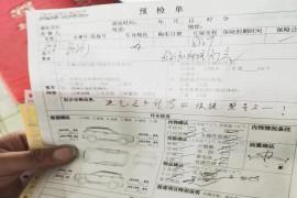 车辆质量期内出现发动机故障灯&nbsp泗洪县哈弗4S店收费