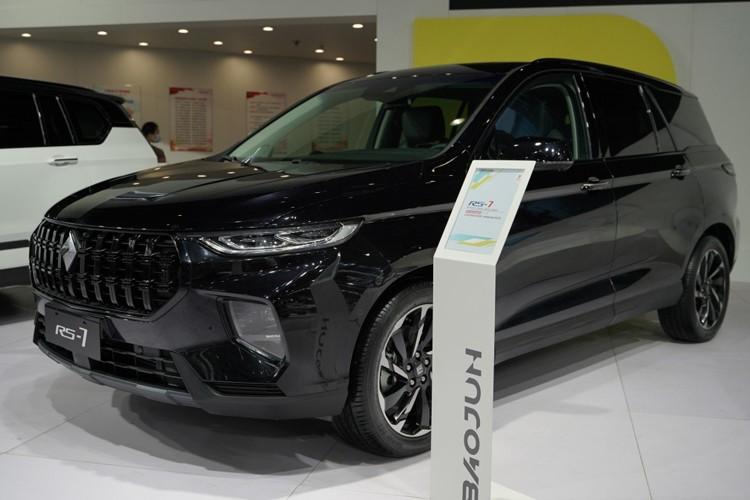 新旗舰七座SUV 新宝骏RS-7正式亮相