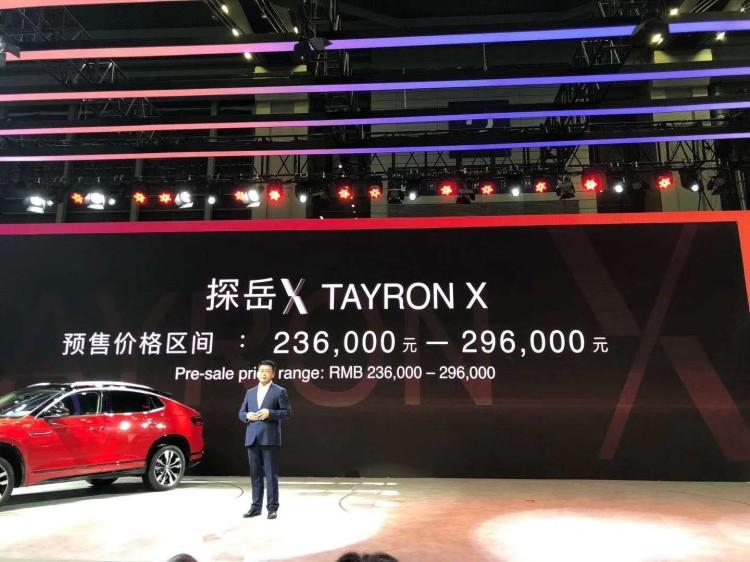 将7月上市 一汽-大众探岳X预售23.60万起