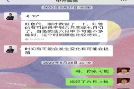 关于青岛中升4S店无限延期提车时间的投诉