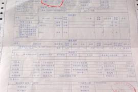 天津中远4s双街店售后欺骗消费者要求三倍赔付