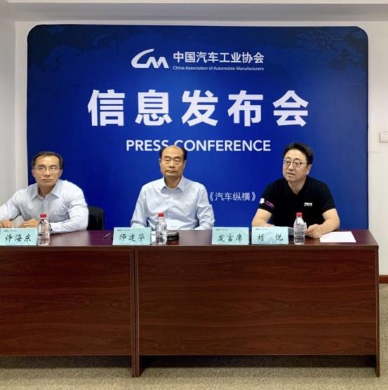 """助推产业升级 """"中国汽车消费年度发布""""8月18日""""引爆""""车市"""