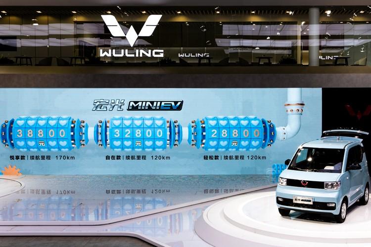 2020成都车展:五菱宏光MINI售2.88万起