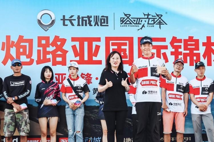 路亚钓鱼的皮卡文化 长城炮路亚国际锦标赛落幕
