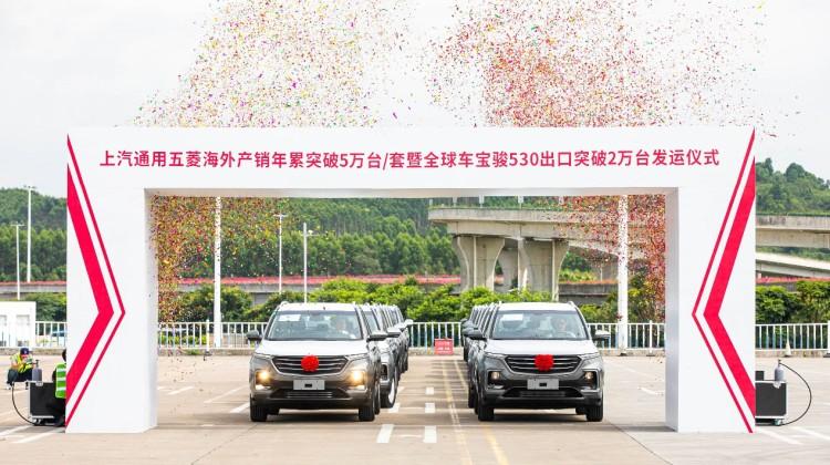 上汽通用五菱7月销量破13万辆 五菱品牌/新宝骏品牌双增长