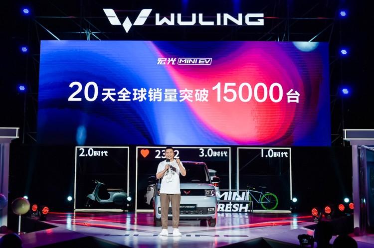 20天破1.5万台创纪录,宏光MINI EV火得顺理成章