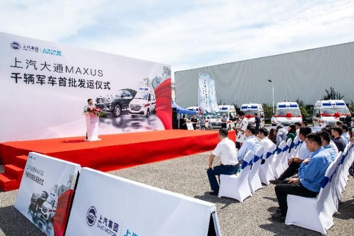 军工品质,新时代中国制造的力量诠释 上汽大通千辆军车交付使用