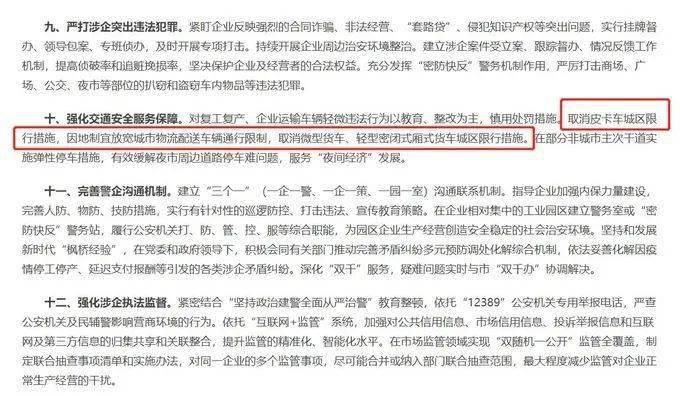 """宜昌皮卡""""解禁""""  江西五十鈴引領高端皮卡生活方式"""