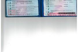 变速箱故障,4S店要求提供保养记录才质保。