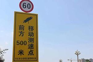 这几种交通违法不再扣分罚款