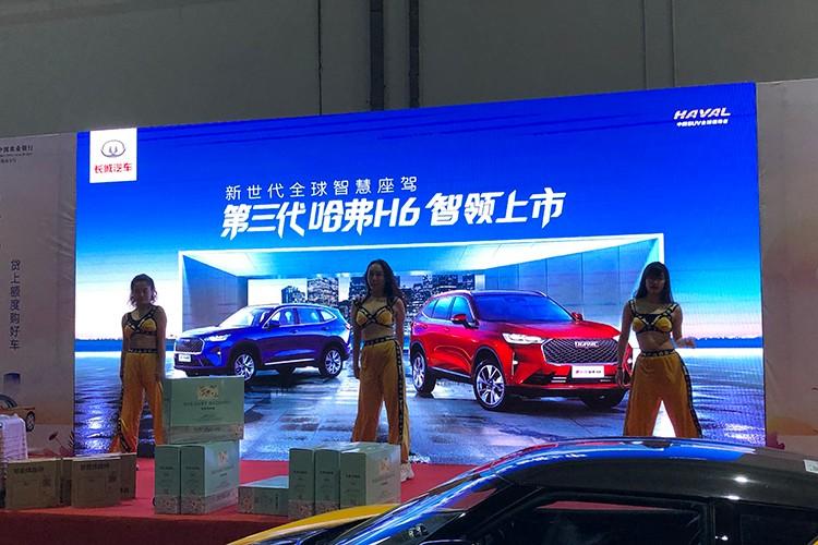 亮点多多、万众瞩目,第三代哈弗H6上海燃情上市!