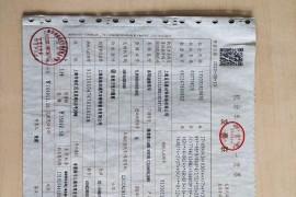 500公里底盘悬挂出现异响本人8月10日开票购买了一辆路虎发