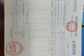 北京现代延安兴宏四S店恶意欺诈和诈骗谁是保护伞