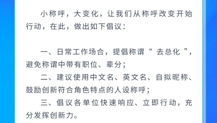 """""""去总化""""渐成风潮 长城汽车引领车企转型变革"""
