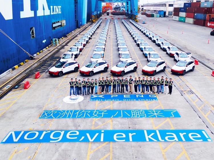 拥抱欧洲市场,小鹏汽车首批出口整车正式发运