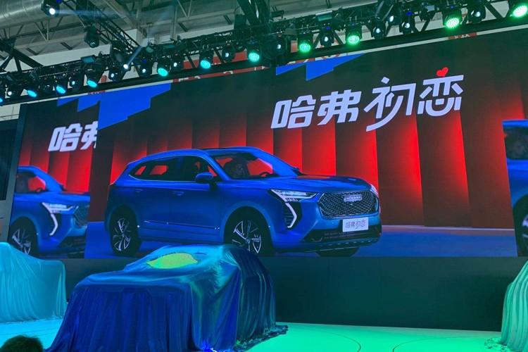 2020北京车展:哈弗初恋正式首发
