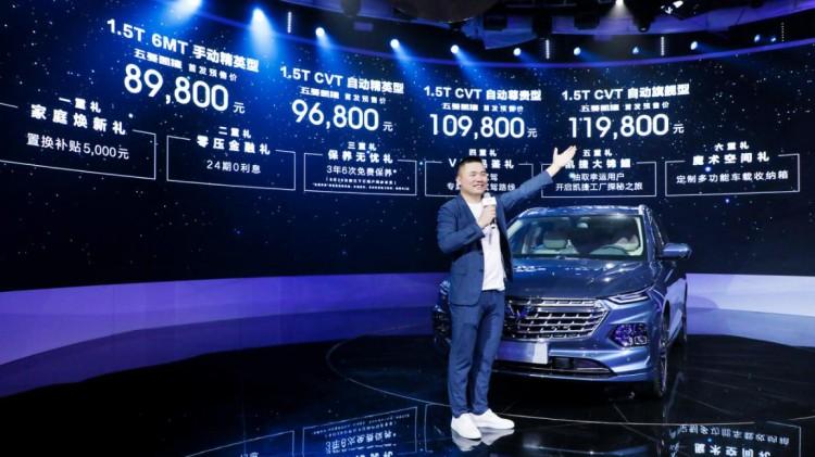 大四座家用车 五菱凯捷预售8.98-11.98万元