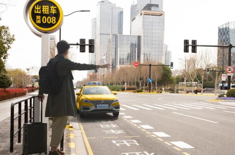 """""""申程出行""""今上线 上汽助力打造上海市出租车统一平台"""