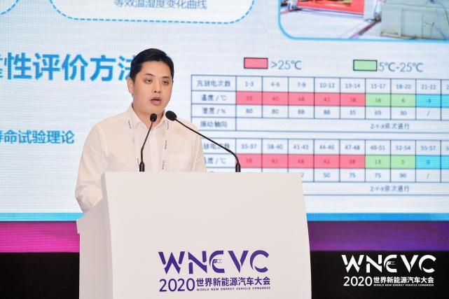 比亚迪鲁志佩:刀片电池能量密度2025年可超180Wh/kg