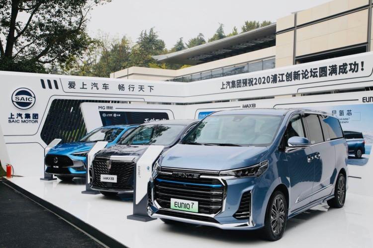 氢能源、智能座舱、智能驾驶 上汽创新产品助阵浦江创新论坛