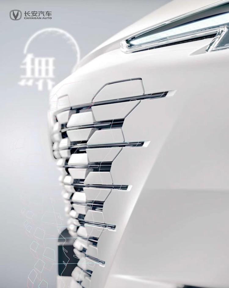 """彻底""""放飞自我"""" 长安UNI系列第二款量产车预告图"""